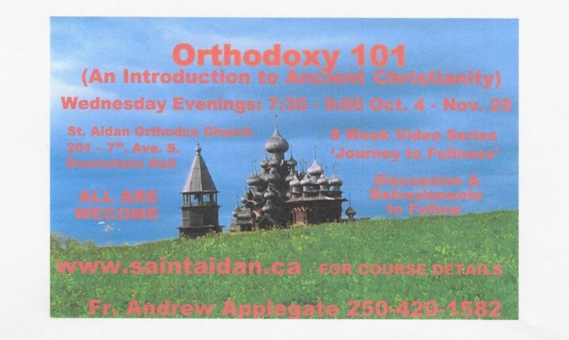 Orthodoxy 101 (An Introduction to Ancient Christianity)