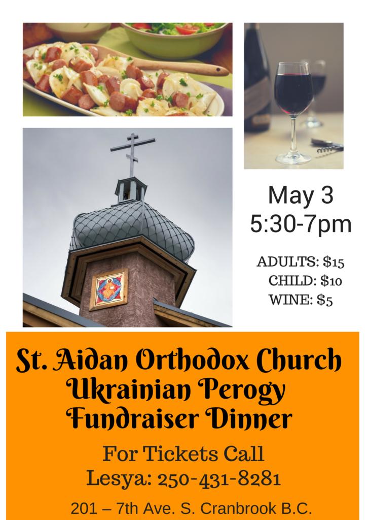 orthidox church cranbrook, bc