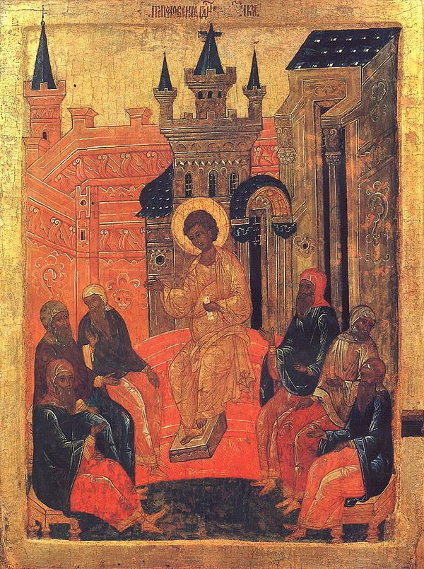 Mid Pentecost
