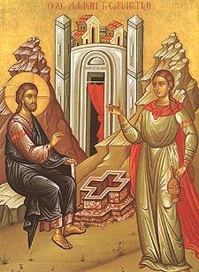 Divine Liturgy of the Samaritan Woman-served in the church