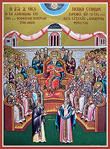 Fathers of the first 6 Ecumenical Councils