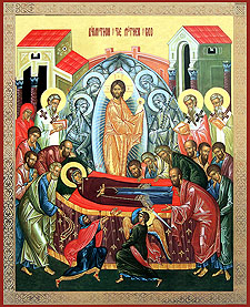 Dormition Sunday – 8th Sun. after Pent.